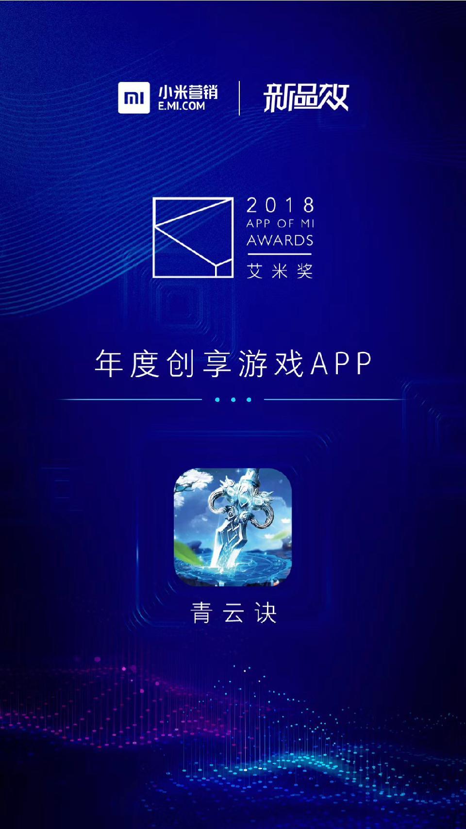 微信图片_20190223155314.jpg